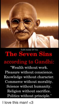 Image result for gandhi truth and love Wise Quotes, Quotable Quotes, Great Quotes, Inspirational Quotes, Qoutes, Motivational Quotes, Spiritual Quotes, Positive Quotes, Affirmations