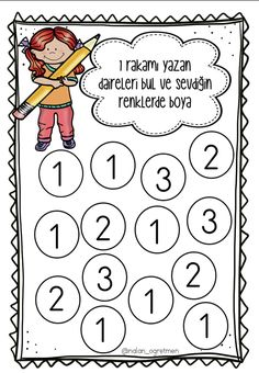 Literacy Worksheets, Math Literacy, Kindergarten Math, Numbers 1 10, How Are You Feeling, Activities, How To Get, Preschool Learning, Infant Crafts