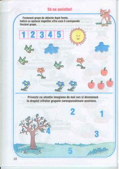 Preschool Worksheets, Drawing For Kids, Geo, Iris, Centre, Crafts For Kids, Teacher, Activities, Education