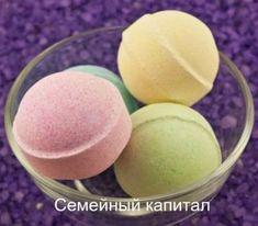 бомбочки для ванны своими руками рецепты