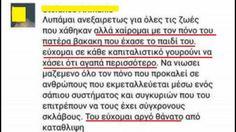 ΕΙΣΤΕ ΑΡΡΩΣΤΟΙ ΡΕ !!! ΔΕΝ ΕΧΕΤΕ ΓΙΑΤΡΙΑ !!! ΕΙΣΤΕ ΓΙΑ ΤΟΝ ΚΑΙΑΔΑ !!!  http://www.kinima-ypervasi.gr/2017/03/blog-post_73.html  #Υπερβαση #Greece #Porche