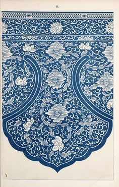 Blue & White - Chinese design work produced by Owen Jones, as part of his 'Examples of Chinese Ornament' published in Chinese Design, Chinese Style, Chinese Art, Chinese Prints, Traditional Chinese, Chinese Ornament, Art Du Monde, Owen Jones, Chinese Element
