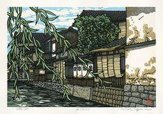 """Résultat de recherche d'images pour """"nishijima katsuyuki"""""""