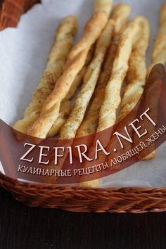 Сырные палочки – рецепт из теста — Кулинарные рецепты любящей жены