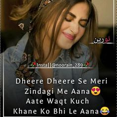 Good Thoughts Quotes, Funny Attitude Quotes, Attitude Quotes For Girls, Crazy Girl Quotes, Girly Quotes, Smile Quotes, Girl Attitude, Sad Quotes, Funny Quotes In Urdu