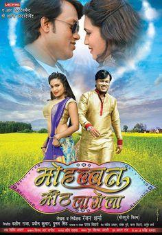 Mohabbat Mith Lagela Bhojpuri Movie Poster