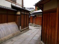 Kyoto 2012 winter