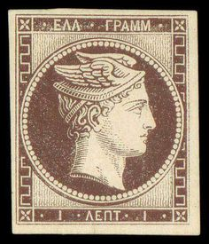 Greece Large Hermes Head - brown to deep chocolate brown, 5 pieces including final proof with different printings and varieties. All Very fine. A very nice group. Greek Design, Rare Stamps, Postage Stamp Art, Picture Postcards, Stamp Collecting, Letterpress, Vintage Toys, Printmaking, Celestial