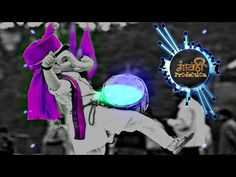 Ganpati Trance EDM mix | Ganpati Bappa Morya DJ 2019 - YouTube Dj Mix Songs, Fire Animation, New Dj, Ganpati Bappa, Trance, Edm, Christmas Ornaments, Drawing, Youtube