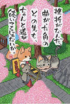 芸人的には重症です。 の画像|ヤポンスキー こばやし画伯オフィシャルブログ「ヤポンスキーこばやし画伯のお絵描き日記」Powered by Ameba