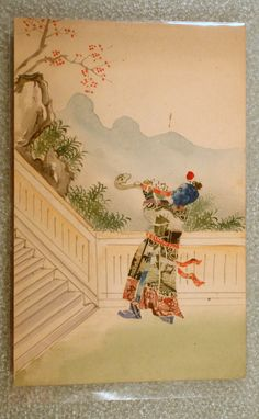Vintage Postcard Hand Painted Chinese Postage Stamp Art 1930s.