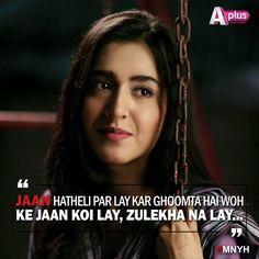 Song Lyric Quotes, Song Lyrics, Top Drama, Indian Drama, Drama Quotes, Poetry Feelings, Pakistani Dramas, Love Pictures, Urdu Poetry