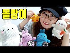 #01.몰랑이_아이돌_헤라울_코바늘_손뜨개인형_How to crochet a molang(the happy rabbit) - YouTube Hand Knitting, Knitting Patterns, Knit Crochet, Crochet Hats, Knitted Dolls, Crochet For Beginners, Diy And Crafts, Stitch, Macrame