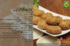 Masala Mornings with Shireen Anwer: Vegetable Dishes Seekh Kebab Recipes, Pakora Recipes, Cutlets Recipes, Cooking Recipes In Urdu, Chef Recipes, Nihari Recipe, Shireen Anwar Recipes, Masala Tv Recipe