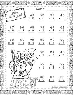 Summer Double Digit Multiplication With Regrouping, Two Digit Multiplication Two Digit Multiplication, Math Multiplication Worksheets, Kids Math Worksheets, Math Resources, Math Activities, Multiplication Strategies, Math Math, Abacus Math, Maths Exam