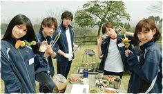 Ao haru ride live action