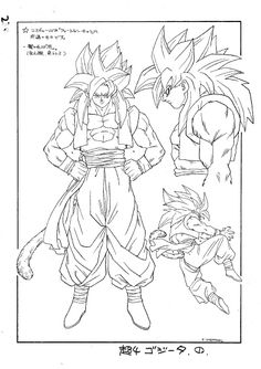 Dragon Ball - Model Sheet 142