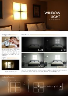 TAEJOO LIGHTING DESIGN AWARD Web Design, Layout Design, Creative Design, Lighting Concepts, Lighting Design, Furniture Plans, Furniture Design, Industrial Design Sketch, Beauty Room
