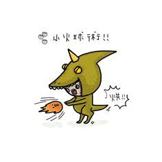 弱弱的火球~(⌒-⌒; )