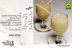 Molaysa Juice Drinks, Juice Smoothie, Smoothie Drinks, Smoothies, Masala Tv Recipe, Urdu Recipe, Falooda, Welcome Drink, Winter Soups
