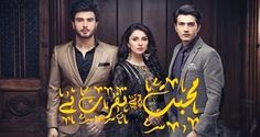 Mohabbat Tum Se Nafrat Hai Episode 1 Geo TV Drama 8 April 2017