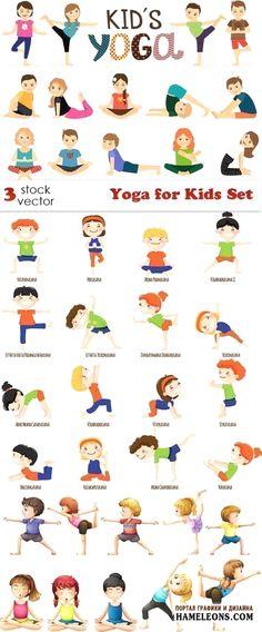 Yoga For Children And Kids Йога для детей - векторный клипарт Kids Yoga Poses, Yoga For Kids, Exercise For Kids, Kids Workout, Children Exercise, Stretches For Kids, Fitness Workouts, Yoga Fitness, Dance Fitness