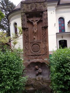 Carved stone, Zemun, Belgrade