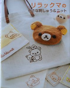 SAN-X RILAKKUMA Relax Bear Embroidery and Crochet Zakka Goods