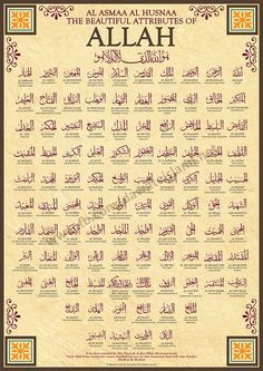 99 Names of Allah with English Translation by DawateIslami, via Flickr