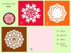 Rose window Cutout Diy And Crafts, Crafts For Kids, Arts And Crafts, Paper Crafts, Rose Window, Window Art, Kirigami, Tissue Paper, Handicraft