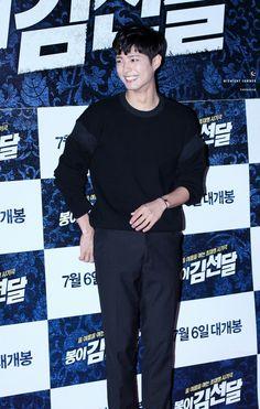 Midnight Summer, Bo Gum, Korean Actors, Park, Guam, Twitter, Parks, Korean Actresses
