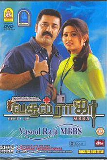mannan tamil movie online rajinikanth kushboo manorama