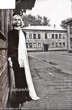 Galya Milovskaya