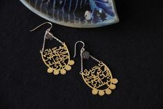 Handmade Silver Earrings - Persian Calligraphy - Khosh Biyasaay - Handcrafted - ALANGOO - $130 -