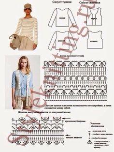 Pretta Crochet: Colete de Crochet