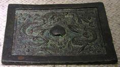 Bronze mirror, I-III century