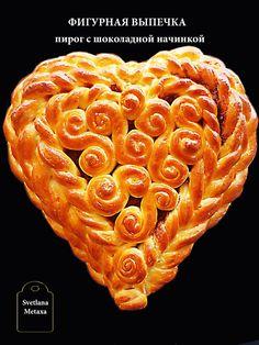 Breakfast Basket, Bread Shaping, Bread Art, Baked Doughnuts, Sweet Pastries, Food Decoration, Easter Brunch, Artisan Bread, Bread Rolls