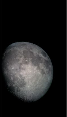 The moon on June 27, 2015