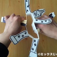 牛乳パックを使ってクネクネと踊る人形の作り方を紹介します。牛乳パックのクネクネ人形の作り方。↓YouTubeで動くところをご覧ください。用意するもの牛乳パック、定規、ボールペン、油性マジック、ハサミ、カッター。作り方...