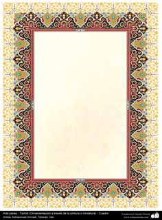 Persian Art - Tazhib (Ornamentation through painting or miniature) -Frame - 33 | Gallery of Islamic Art and Photography
