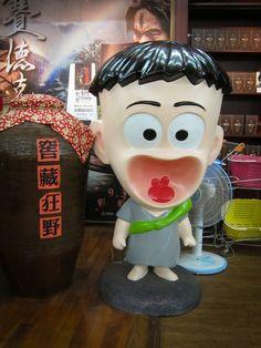 #taiwan #tea #strange www.soiblossom.com