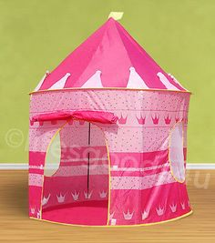 PORTABLE FOLDING PINK PRINCESS PLAY TENT CHILDRENS KIDS CASTLE CUBBY PLAY HOUSE...cute