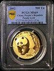 Panda 500 Pcgs - 2002 500Y Gold Chinese Panda 1 oz PCGS MS69 - http://www.onlinegoldshopping.net/panda-500-pcgs/#