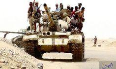 """قوات الحزام الأمني تعلن انتهاء عملية """"السيل الجارف"""" في أبين: أعلنت قوات الحزام الأمني والتدخل السريع اليمنية الأحد، انتهاء عملية """"السيل…"""