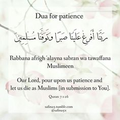 Dua for patience Our Lord, pour upon. Islam Hadith, Allah Islam, Islam Muslim, Islam Quran, Alhamdulillah, Islam Religion, Islamic Prayer, Islamic Teachings, Islamic Dua