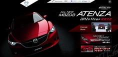 【MAZDA】新型マツダアテンザ - SKYACTIV TECHNOLOGY搭載車 http://www.atenza.mazda.co.jp/pre/