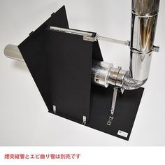 DUCT COVER V5 フルセット