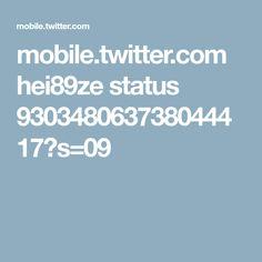 mobile.twitter.com hei89ze status 930348063738044417?s=09