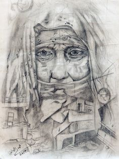 """""""My Grandmother"""" is the title of this Al-Amari portrait."""