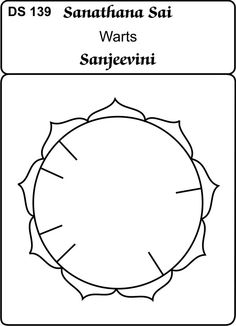 ds 139.Warts Healing Codes, Acupressure Treatment, Switch Words, Reiki Symbols, String Crafts, Special Words, Warts, Numerology, Dark Circles